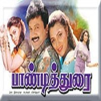 Ennai Paarthu Song Lyrics