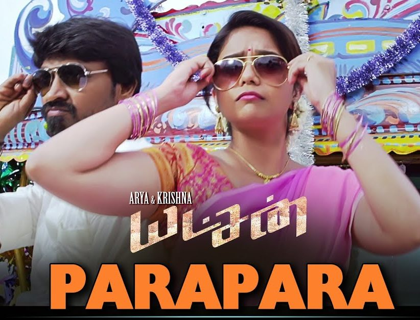 Parapara Song Lyrics