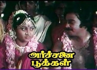 Vazhimel Vizhiyaal Song Lyrics