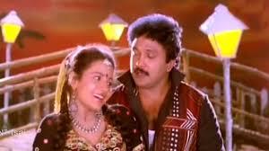 Vennilavu Kothipathana Song Lyrics