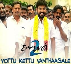 Vottu Kettu Vanthaagale Song Lyrics