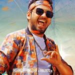 Aathadi Song