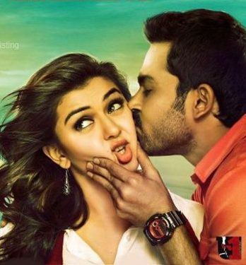 Biriyani Song Lyrics