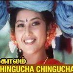 Chingucha