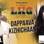 Dappaava Kizhichaan