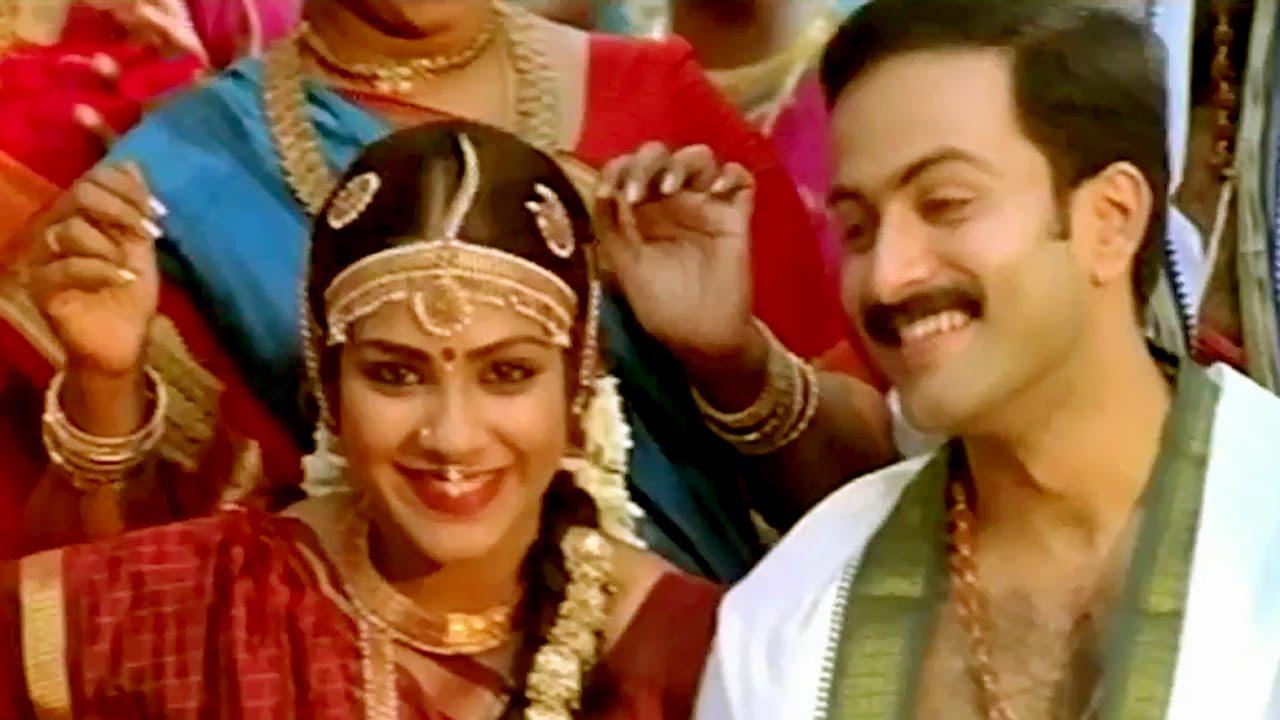 Kannammoochi Aattam Song Lyrics
