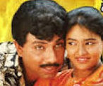 Kattaaya Kadhal Song Lyrics