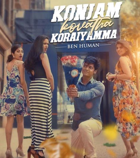 Kovatha Koraiyamma