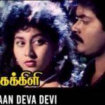 Naan Deva Devi