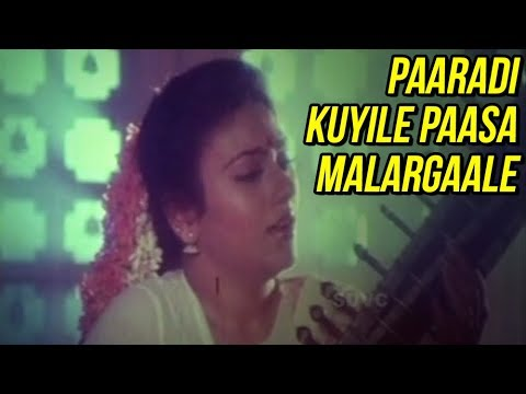 Paaradi Kuyile Paasa Malargalai (Female) Song Lyrics