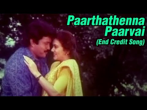 Paarthathenna Paarvai Song Lyrics