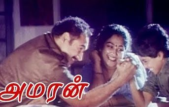 Chandirare Suriyare Song Lyrics