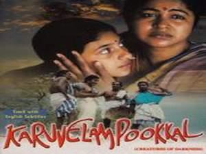 Karuvelam Pookkal