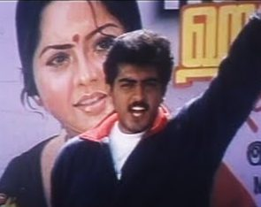 Udhayam Theatre Song Lyrics