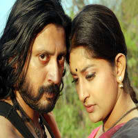 Yedho Agudhey Song Lyrics