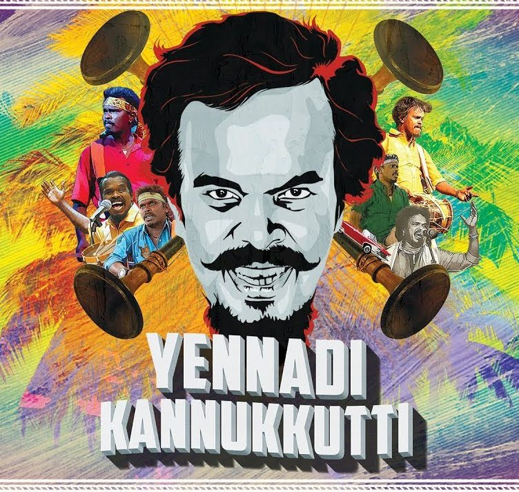 Yennadi Kannukkuti