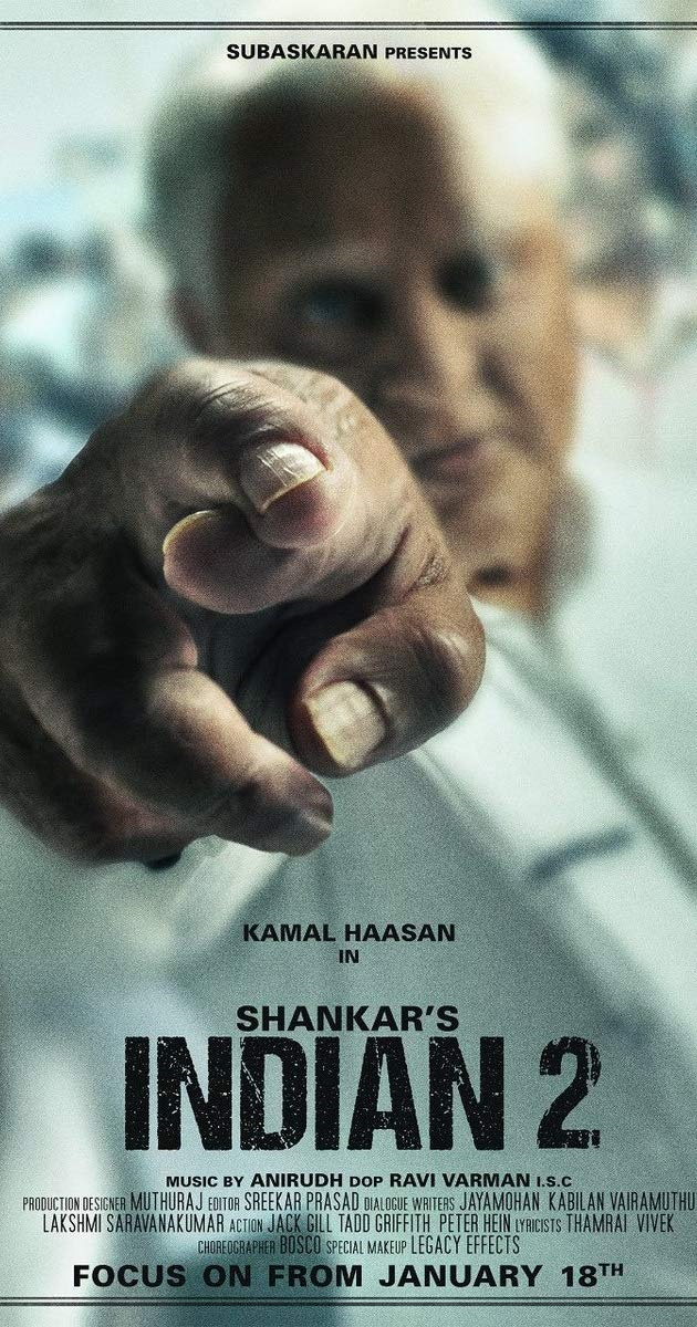 indian2 image kamal haasan