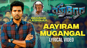 Aayiram Mugangal Song Lyrics