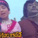 Dharmam Engey Song