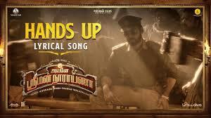 Hands UP Song Lyrics
