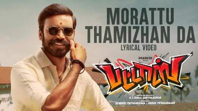 Morattu Tamizhan Da Song Lyrics