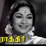 Navaraathiri Subha Raathiri