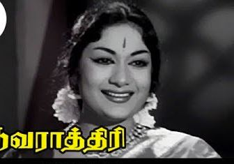 Navaraathiri Subha Raathiri Song Lyrics