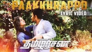 Paakkurappo Paakkurappo Song Lyrics