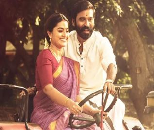 Piriyadha Enna Song Lyrics