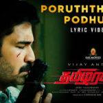 Poruththadhu Podhum Song
