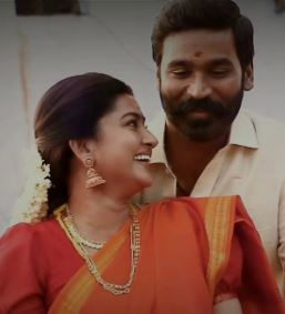 Pudhu Suriyan Song Lyrics