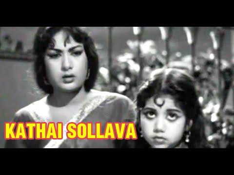 Sollavaa Kadhai Sollavaa Song Lyrics