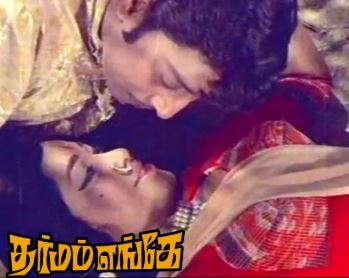 Suthanthira Bhoomiyil Song Lyrics