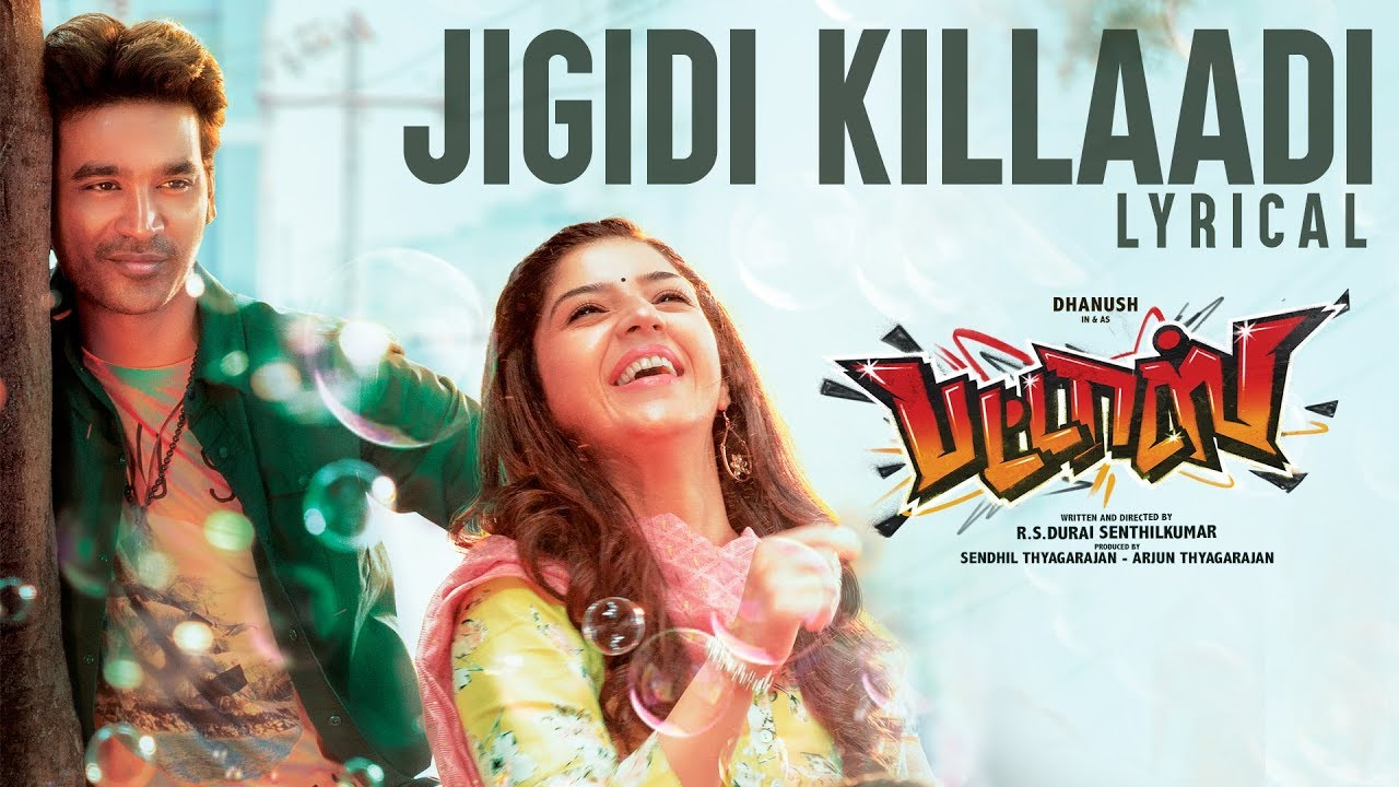 Jigidi Killaadi Song Lyrics
