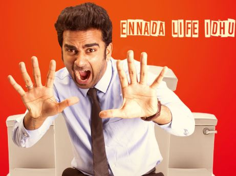 Ennada Life Idhu Song Lyrics