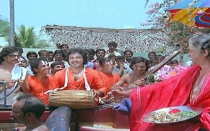 Gopala Govinda Mugunda Song Lyrics