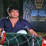 Idhu Ketka Thigattatha Ganam