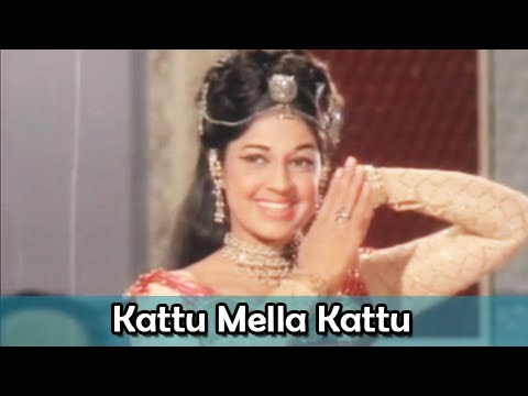 Kattu Mella Kattu Song Lyrics