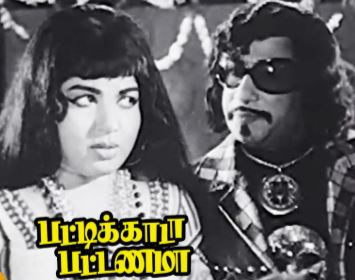 Nalvazhthu Naan Solluven Song Lyrics