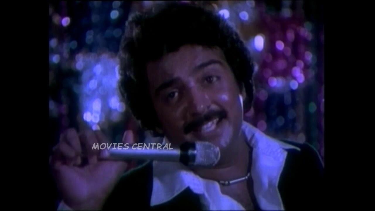Nedu Naal Aasai Ondru Song Lyrics