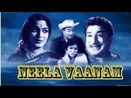 Neela Vaanam