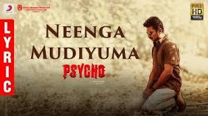 Neenga Mudiyuma Song Lyrics