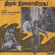Nizhal Nijamagiradhu