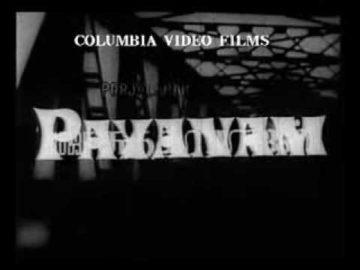 Payanam 1976 Film