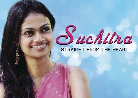 Suchithra Album Songs