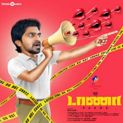 Taana Song Lyrics