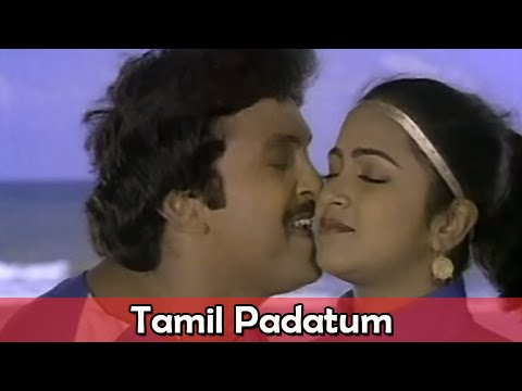 Tamil Paadattum Song Lyrics