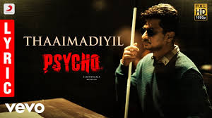 Thaaimadiyil Song Lyrics