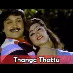 Thanga Thattu