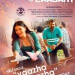 yaazha yaazha song image from laabam film
